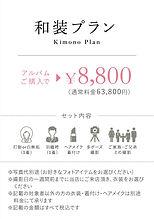 plan_02sp.jpg