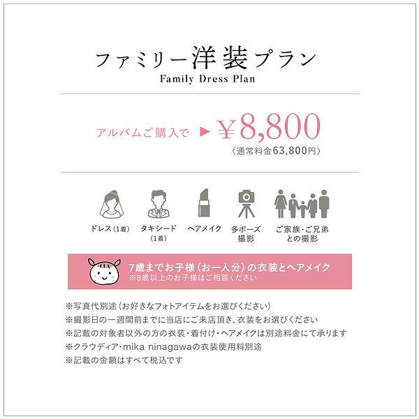 family_01.jpg