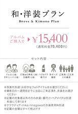 plan_03sp.jpg