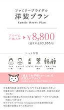 family_01sp.jpg