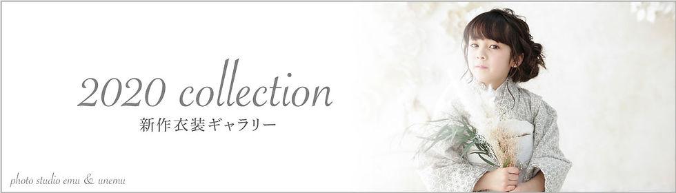 banner_2020ver_01pc.jpg