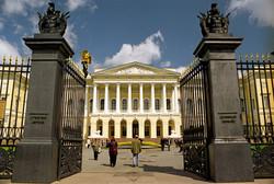 Государственный_Русский_музей,_Санкт-Петербург