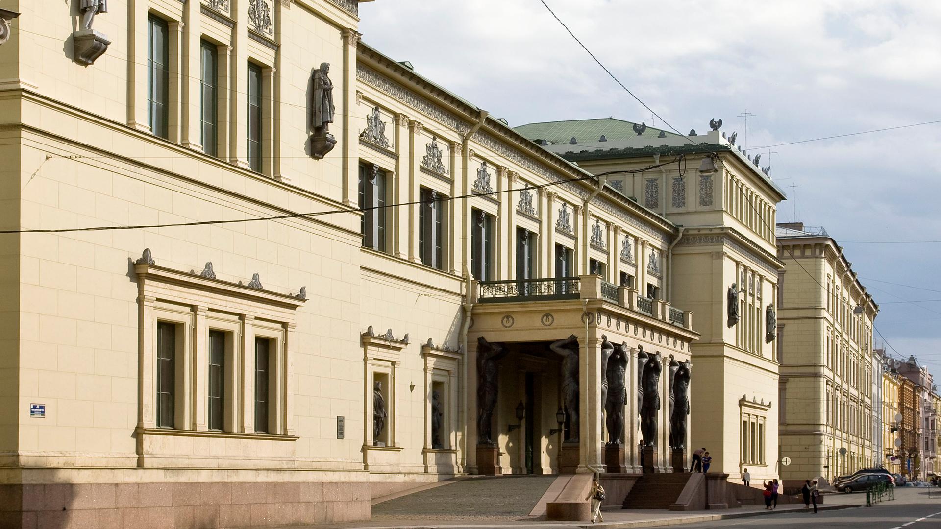 The New Hermitage