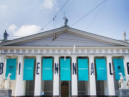 Manege -Saint Petersburg Central Exhibition Hall