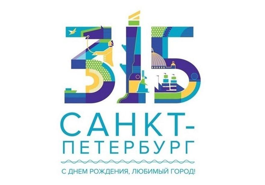 Logo: Anna Kolesnichenko