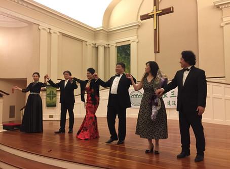 The 2018 Zigen Fundraising Concert was a great success