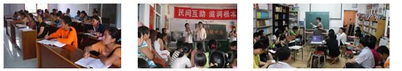 WeChat Screenshot_20200406161556.png