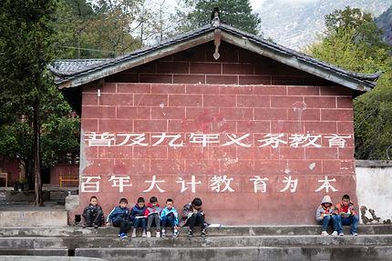 p3-乡村绿色生态文明学校.jpg