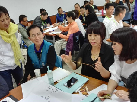 Interview with Ms. Shao Peizhen, Huang Rubin Foundation