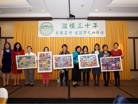 Zigen 30 Years: Taking roots in rural China, Contributing to school and village development