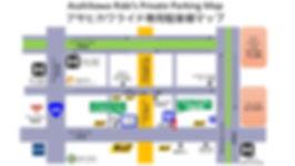 駐車場Map1.jpg