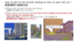 駐車場Map2.jpg