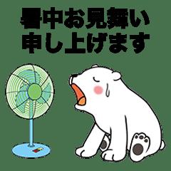 暑中お見舞い申し上げます