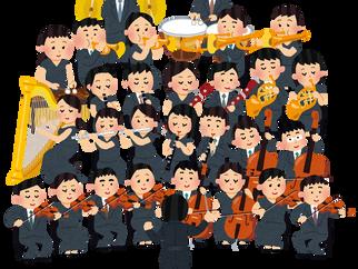 夏休みにおすすめ!親子コンサート