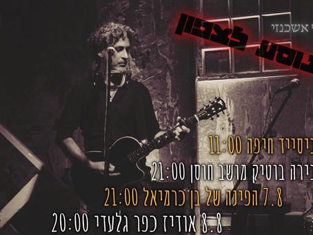 Next Shows 🦋💝🤘🏼