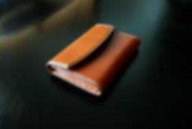 pouzdro-karty-vizitky-10cm-kuze-rucni-pr