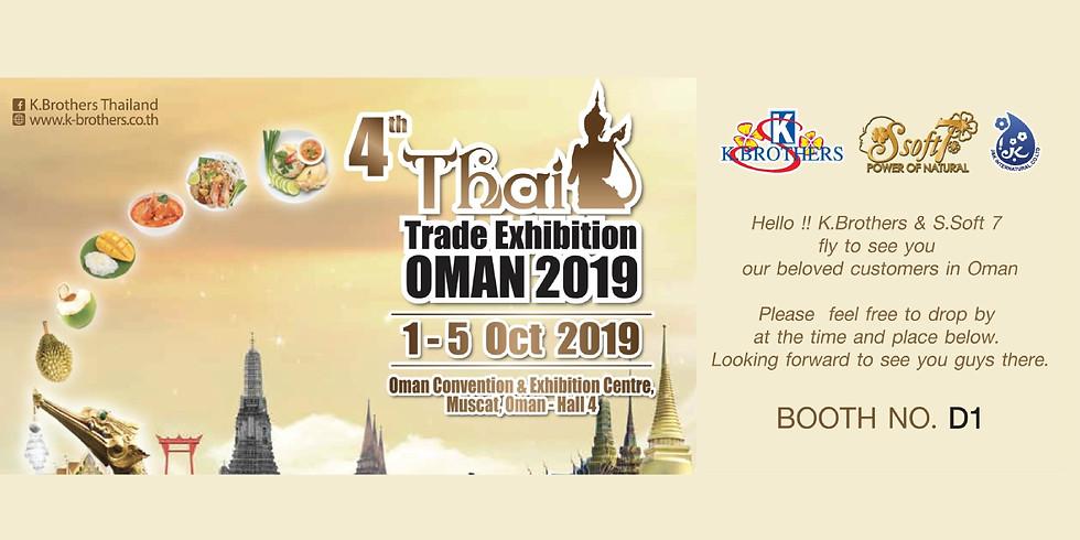 Thai Trade Exhibition OMAN 2019