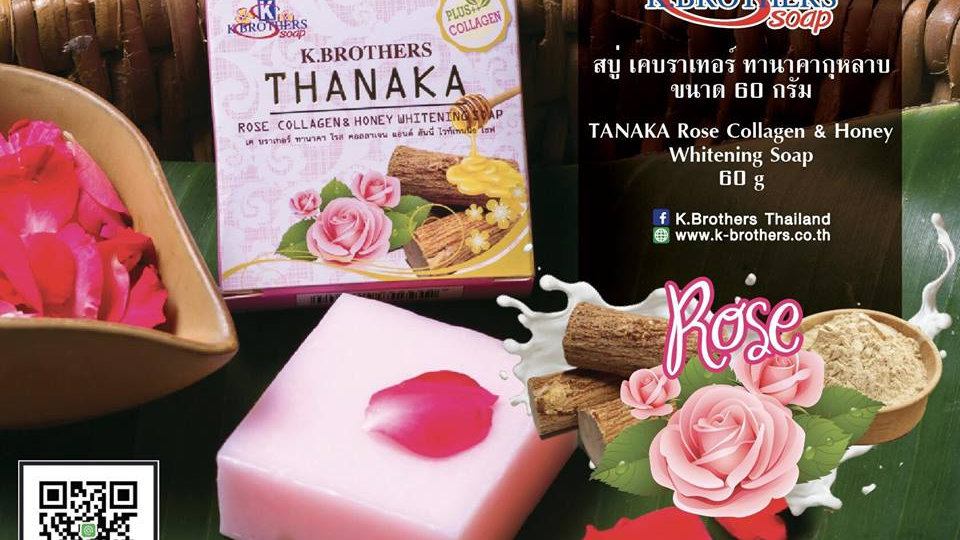 Thanaka Rose Collagen & Honey 1 pack (12 pieces), price 185 baht