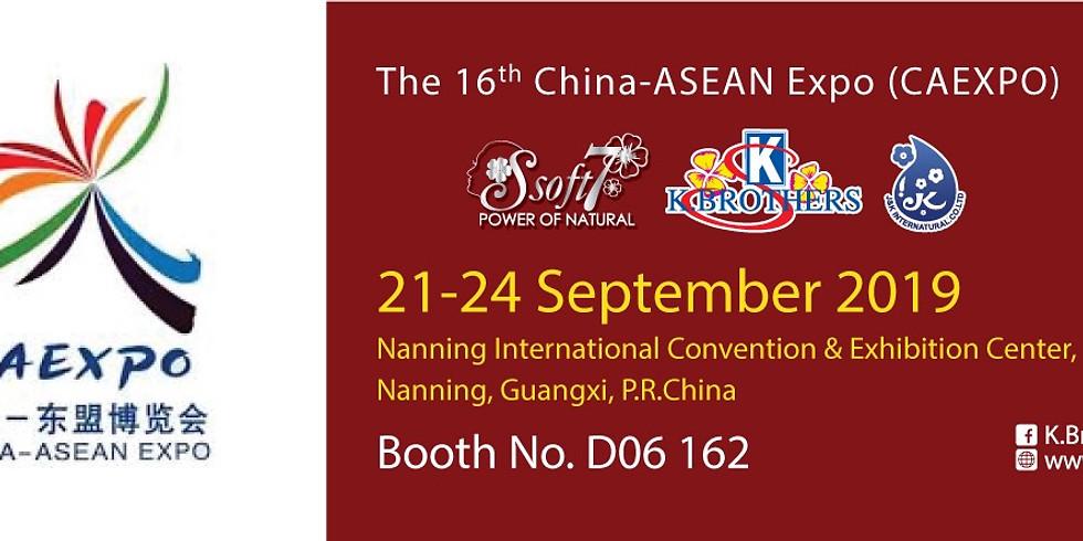 China-ASEAN Expo (CAEXPO)