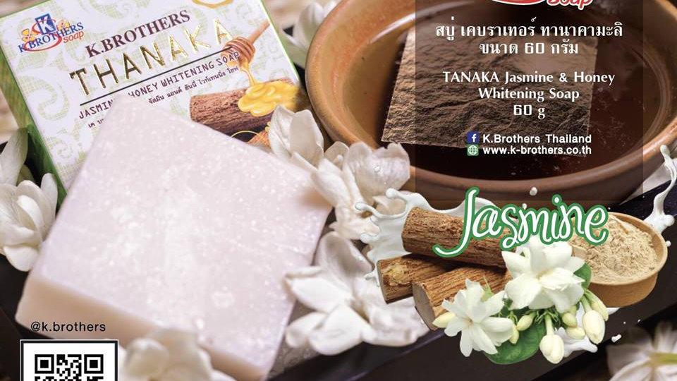 Thanaka Jasmine & Honey Soap 1 pack (12 pieces), price 185 baht