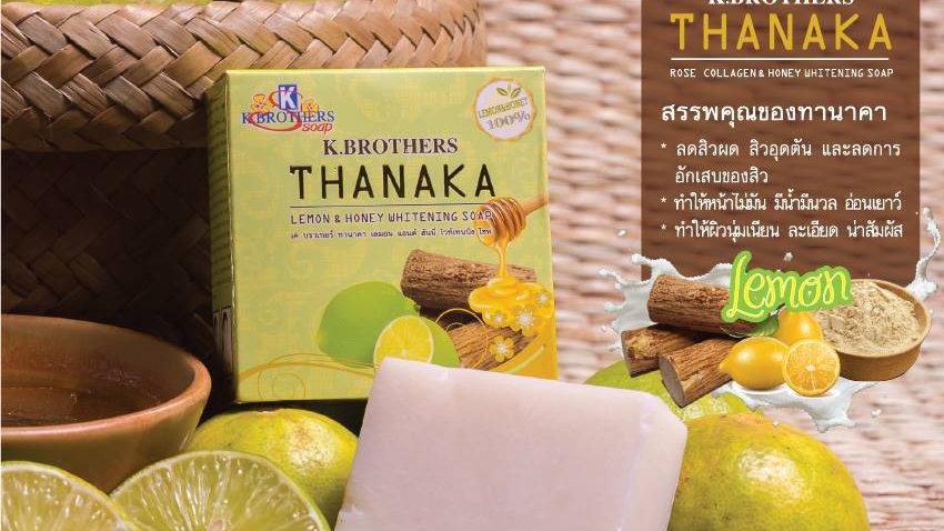 Thanaka Lemon & Honey So 1 pack (12 pieces), price 185 baht