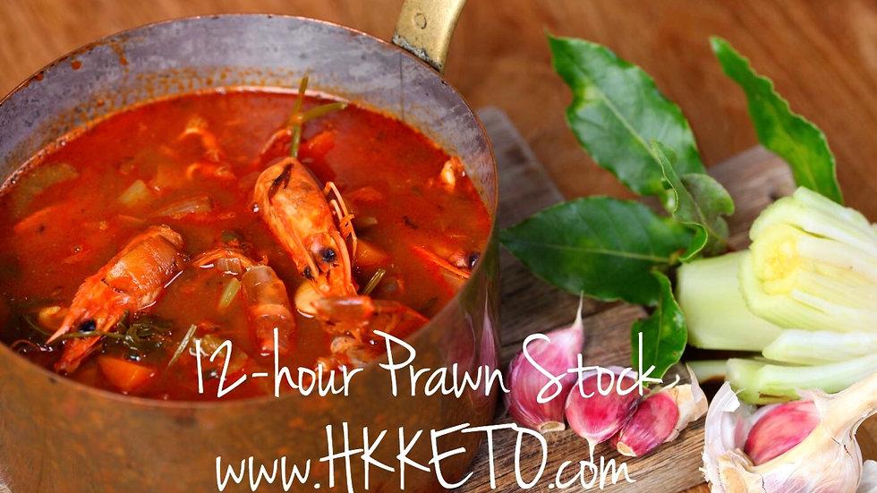 Our 12-Hour Prawn Broth 400ml/ 12小時慢餚蝦湯400毫升