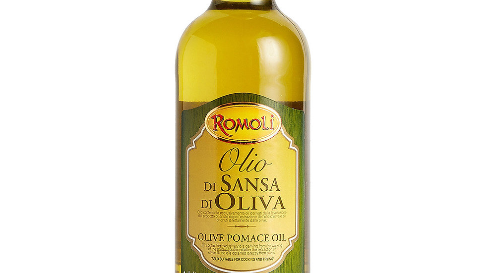 Olive Oil for cooking 1lit Romoli煮食用橄欖油1公升