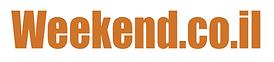 Weekend-logo.png