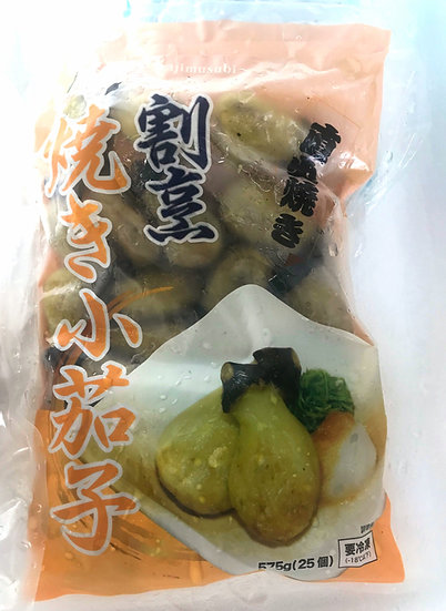 Grilled Eggplant (Small) 割烹焼き小茄子