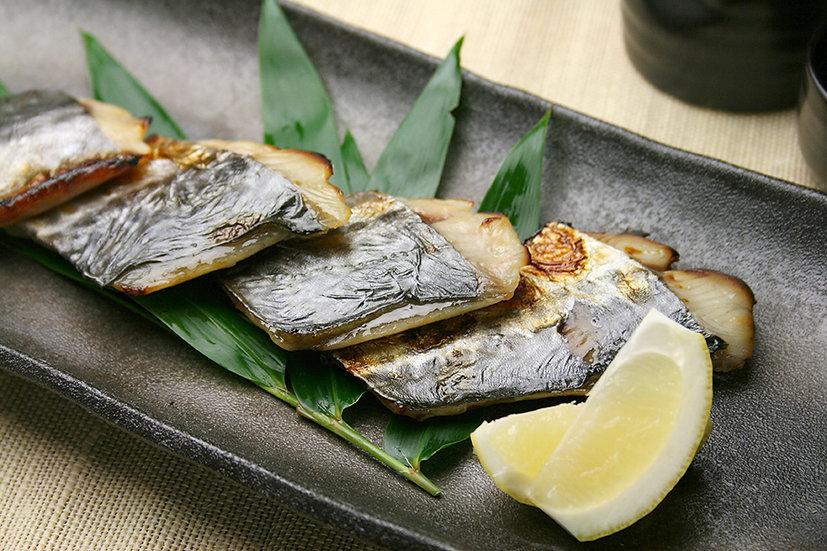 Grilled Mackerel with Saikyo Miso 鯖西京焼き