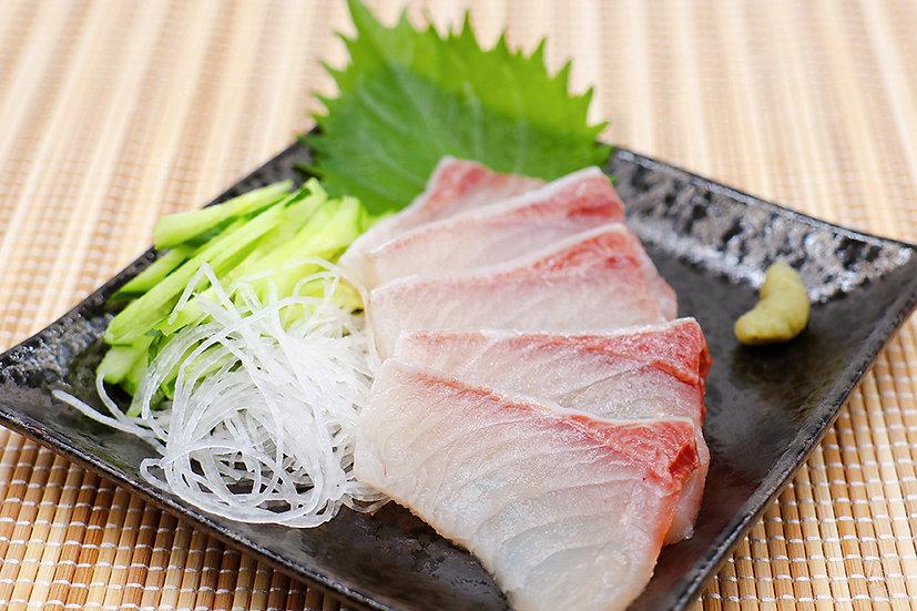 Premium Amberjack (Kanpachi) 愛媛県産 かんぱち食べきりサイズ
