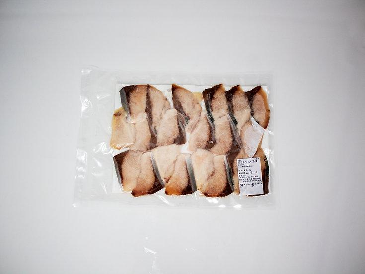 極上五島魚寿司ネタスライス (ブリ) Sliced Yellowtail