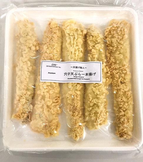 Anago Tempura 穴子天ぷら一本揚げ