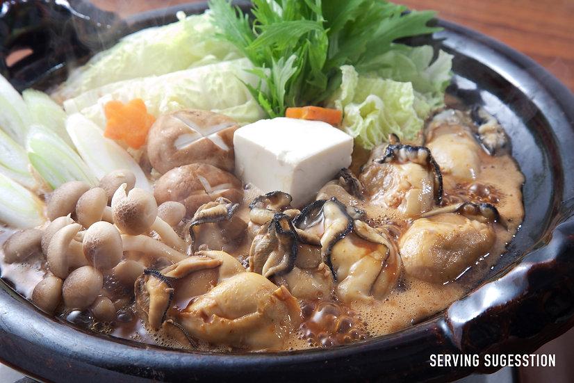 Hikari BBQ Original hot pot soup