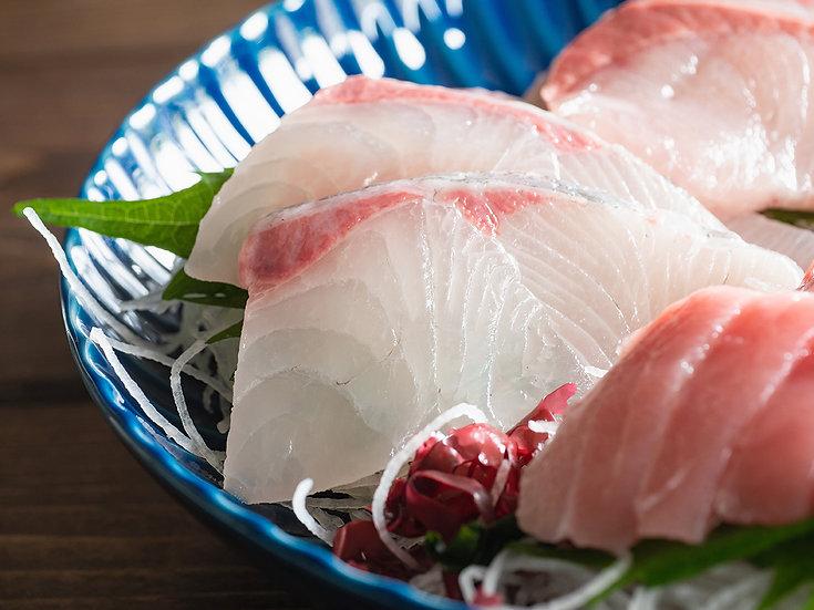 愛媛県産 かんぱち尾 Premium Amberjack Tail (Kanpachi)