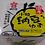 Thumbnail: Frozen Natto Assorted Set 日本産納豆4種アソート