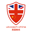 small UKCoach-China.png