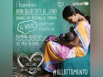 O aleitamento materno salva a vida de crianças e mães