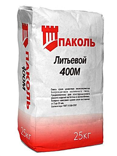 400M-min-1.jpg
