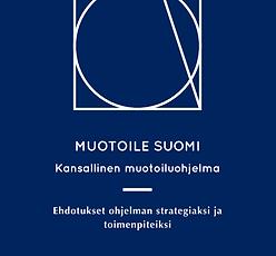 designfinland_fi.png