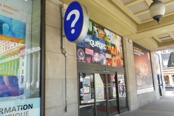 Centre Infotouriste de Montréal, photo Genevieve Arseneault