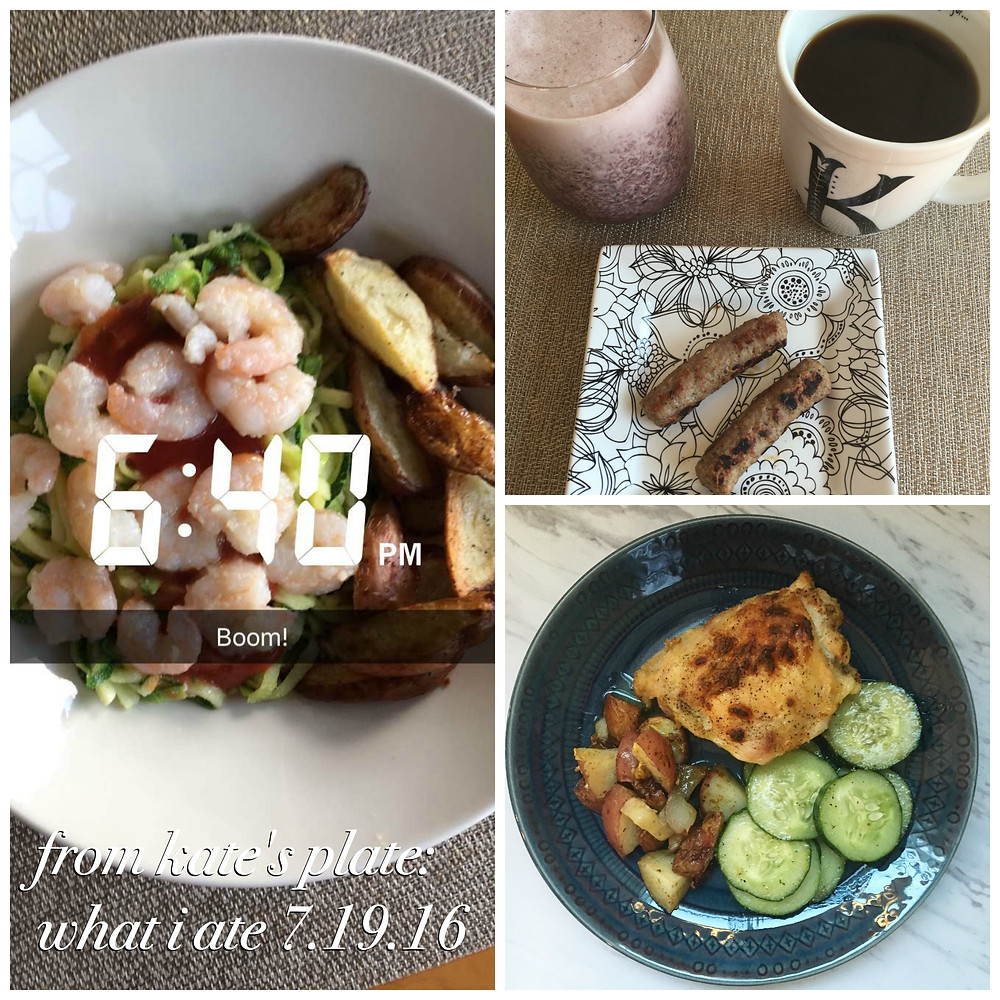 what i ate 7.19.16
