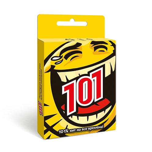 101 (ЛОЛ). 101% хит на все времена!