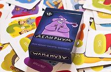 делириум, игра, настольная, сквирл, игра на заказ, игра под заказ, производство игр