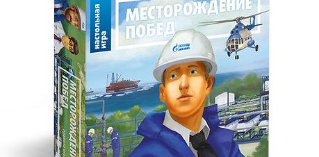 Газпром игра от Сквирл.jpg