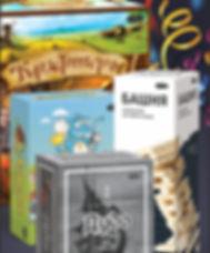 мафия, сквирл, издание игр, издательство игр, настольные игры, Производство игр под заказ, игры под заказ, настольные игры оптом, от производителя, Башня, Дженга, Дудо
