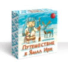 мафия, сквирл, ямал, ямал ири, путешествие, издание игр, издательство игр, настольные игры, Производство игр под заказ, игры под заказ, настольные игры оптом, от производителя, Башня, Дженга, Дудо