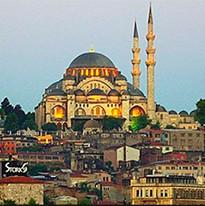 Mezquita-Süleymaniye