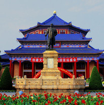 memorial-hall-guangzhou.jpg