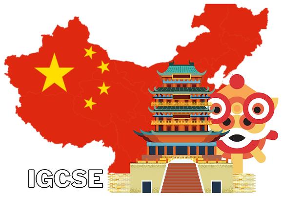 IGCSE Chinese